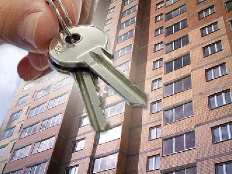 Квартиры по программе Доступное жилье